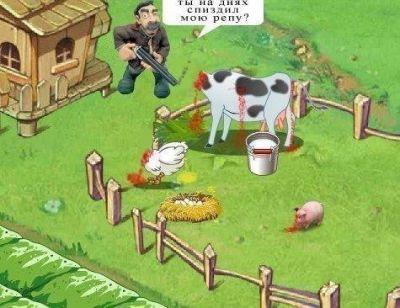 Скачать Игру Про Фермера - фото 11
